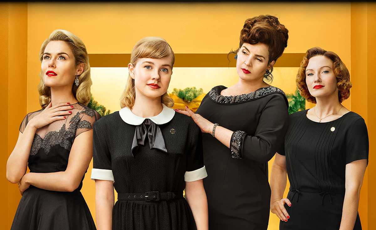 Carnival Studio Ladies In Black Key Art